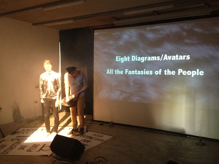 EIGHT DIAGRAMS/AVATARS: ALL THE FANTASIES OF THE PEOPLE (WYSING)